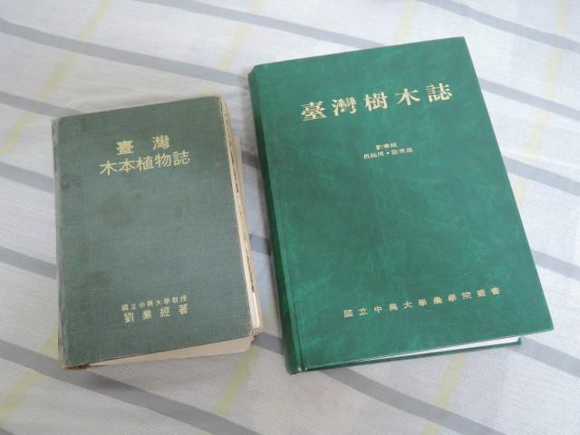 96書與壁虎07