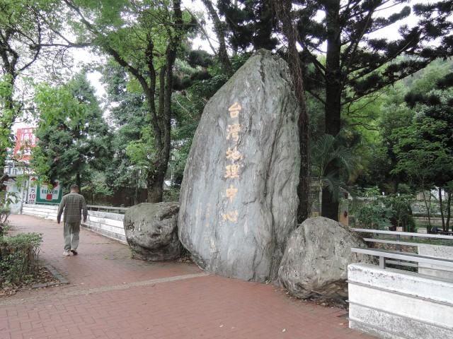 104合歡山-蓮華池02