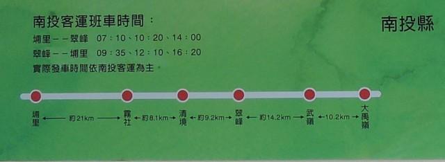 104合歡山-蓮華池03c