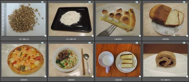 105小麥食品01