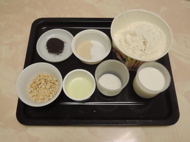 奶茶花生牛奶麵包01