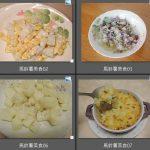 109馬鈴薯美食