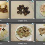 109胡椒粒A
