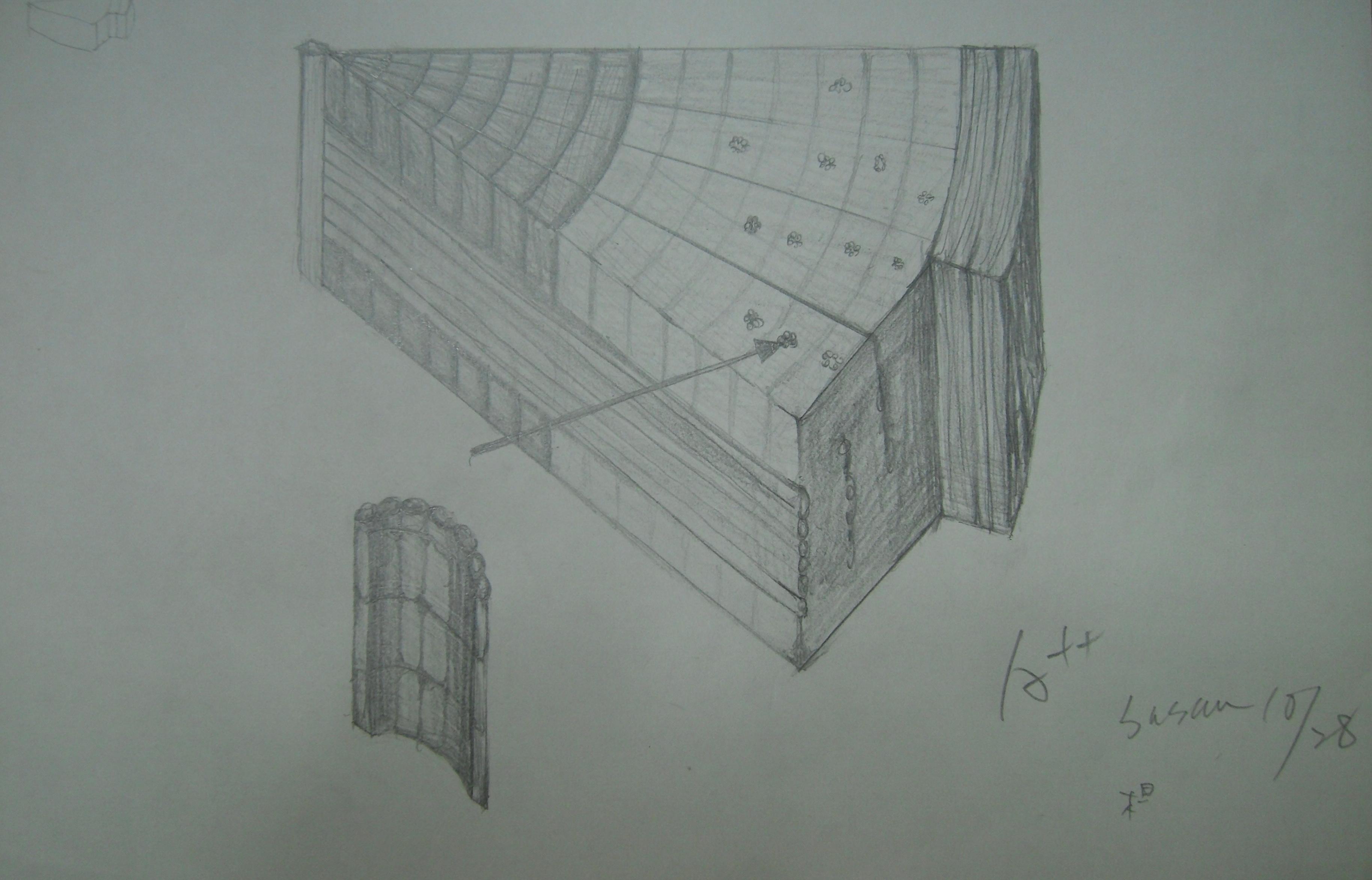 木材三切面绘图作业批改