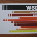 99 商用木材圖鑑封面與內頁設計作業