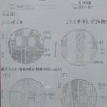 老舊木組作業(1)