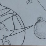 gingko lifecycle