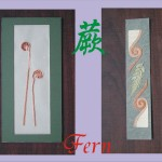 木片貼畫-蕨,  創作者:蔡亦琪 fern