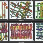木材顯微構造創意圖騰(1)-洪煜程